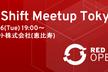 OpenShift Meetup Tokyo #1