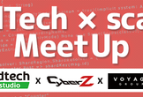 adtech x scala meetup