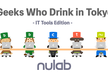 Geeks Who Drink in Tokyo -IT Tools Edition-