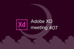 Adobe XD Meeting #07