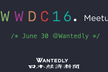 WWDC16. Meetup @Wantedly with 日本経済新聞社