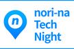 【CtoCサービス向け勉強会】nori-na Tech Night