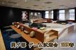 関ゲ部 ゲーム試遊会 2018春