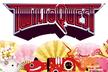 TwilioQuest - 2021 新春チャレンジ