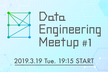 Data Engineering Meetup #1