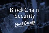 【第2回】Blockchain Security BootCamp