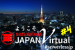 Serverless Meetup Japan Virtual #4
