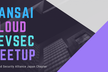 【大阪】Kansai Cloud DevSec Meetup #2 2019/09/17