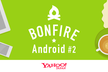 Bonfire Android #2