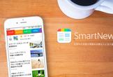【増枠】SmartNews Recruiting Day in Tokyo