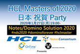 2020 HCL Masters 日本祝賀パーティー