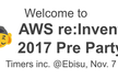【好評につき増枠!】AWS re:Invent 2017 Pre Party @Ebisu