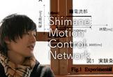 SMCN #04 電気刺激回路とVRコンテンツ開発