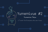 Yumemi.vue #2