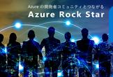 [External Event]Azure Rock Star Community Day #1
