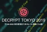 Decrypt Tokyo 2019