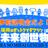 【事前説明会vol.03】福岡ロボットアイデアソン-ぼくらの未来創世物語-episode.00