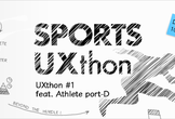 SPORTS UXthon