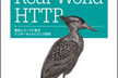『Real World HTTP』打ち上げ
