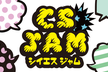Sendai Communication All Star会議〜Sendai CS JAM#9〜