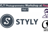 STYLY Photogrammetry Workshop at Nagoya Vol.1