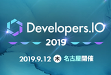 Developers.IO 2019 in Nagoya