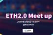 Ethereum2.0 Meet up