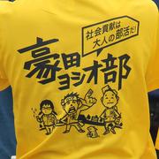 yuuji_hatanaka