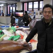 Yusuke Oi