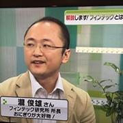 ToshioTaki