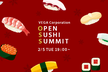 Open Sushi Summit #2(VEGA TECH)