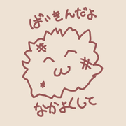 kokoyoshi