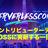 Serverlessconf Tokyo 2018 Contributor Day