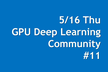 GPU Deep Learning Community #11