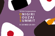 Onigiri Souzai Summit #1(VEGA TECH)