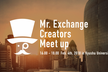 Mr. Exchange Creators MeetUp