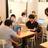 マネーフォワードRuby勉強会#3 ~Rubyコミッターと一緒にRuby 2.5について話そう!~