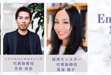 第二弾【Twitter Live!】エンジニア ナイト【IT業界ぶっちゃけトーーーク!】