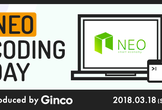 Ginco Salon #2:Tokyo NEO Coding Day-トークン発行とトークンセール