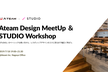 Ateam Design MeetUp & STUDIO Workshop