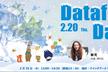 nest Dataful Day vol.2