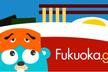 Go 1.12 Release Party in Fukuoka