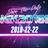 NGK2018B 昼の部(LT大会)