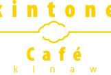 kintone Café 沖縄 Vol.5 - kintone ハッカソン 2016 -
