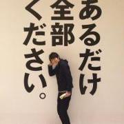 takayoshi_matsuda