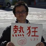 KazunariSasaki