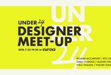 U-24 Designer MeetUP