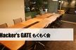 Hacker's GATE もくもく会 #10