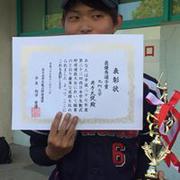 Daisuke_Ide