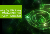 NVIDIA Deep Learning Day 2016 Spring